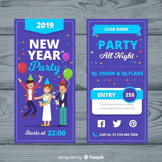Bannière de la fête du nouvel an 2019 Vecteur gratuit