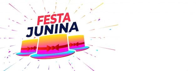 Bannière de fête festa junina avec chapeau coloré Vecteur gratuit