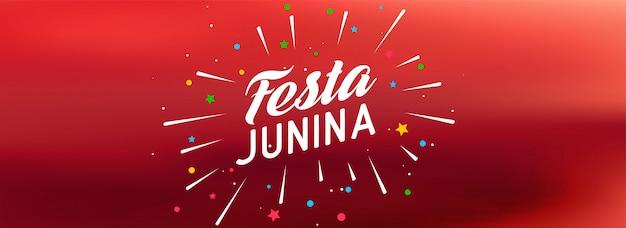 Bannière de fête festa junina rouge Vecteur gratuit