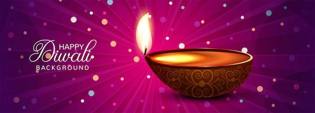 Bannière de fête indienne Vecteur gratuit