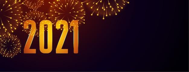 Bannière De Feux D'artifice Bonne Année 2021 Avec Espace De Texte Vecteur gratuit