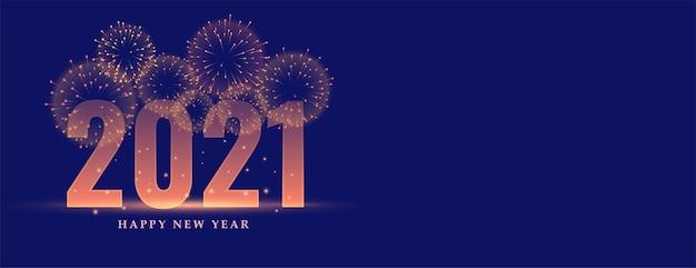 Bannière De Feux D'artifice De Célébration Bonne Année 2021 Vecteur gratuit