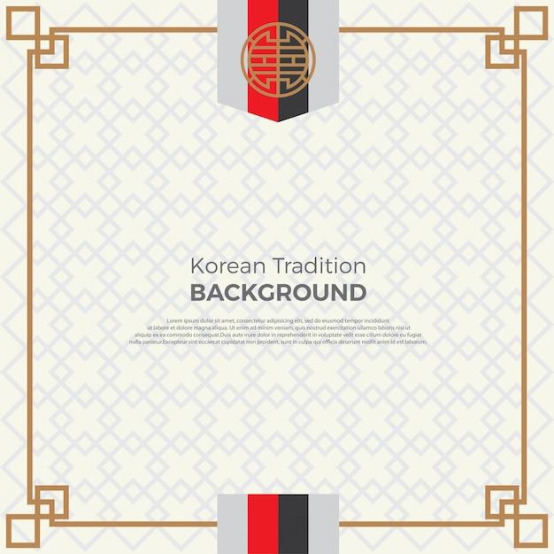 Bannière de fond de modèle traditionnel coréen Vecteur Premium