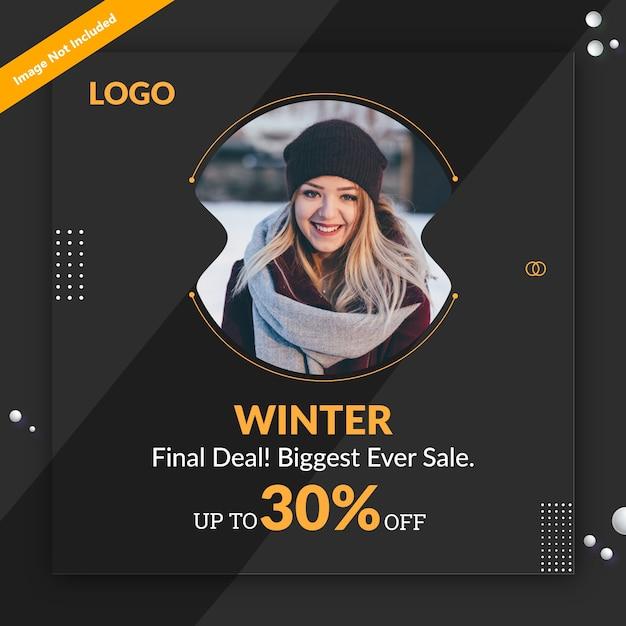 Bannière De Grande Vente D'hiver Vecteur Premium