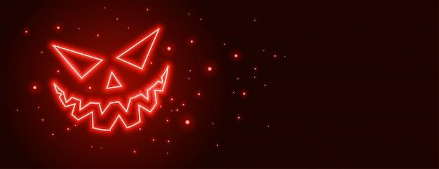 Bannière d'halloween de visage de rire effrayant fantôme Vecteur gratuit