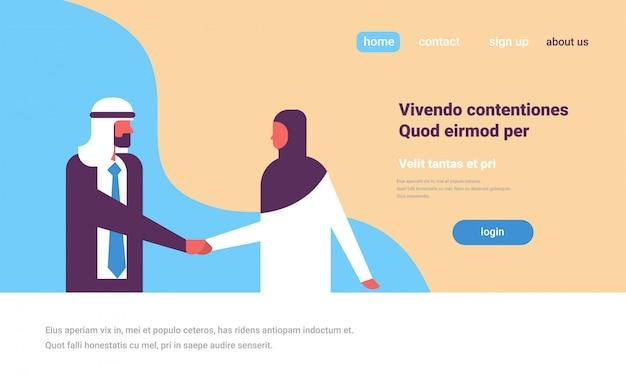 Bannière de handshaking couple arabe affaires Vecteur Premium