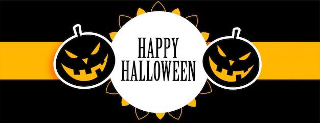 Bannière heureuse halloween noir et jaune avec rire de citrouilles Vecteur gratuit