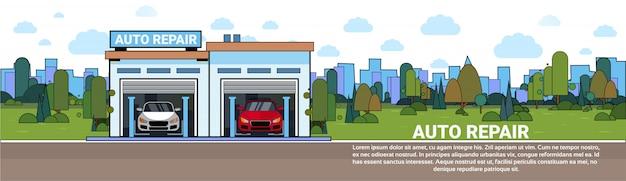 Bannière horizontale d'atelier de véhicule de mechnic de garage de service de réparation automatique avec l'espace de copie Vecteur Premium