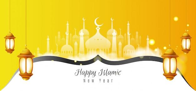 Bannière horizontale jaune avec un design nouvel an islamique Vecteur Premium