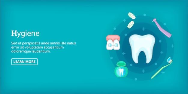 Bannière d'hygiène dentaire horizontale, style cartoon Vecteur Premium
