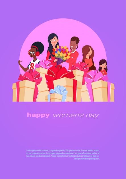 Bannière internathappy ional womens day avec différentes dames sur des coffrets cadeaux et cadeaux empilés sur le modèle du 8 mars Vecteur Premium