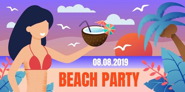 Bannière invitation à la fête sur la plage des îles tropicales Vecteur Premium