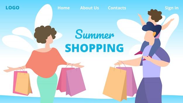 Bannière invitation summer shopping cartoon flat Vecteur Premium