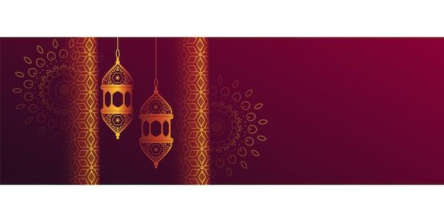 Bannière islamique décorative avec lanterne suspendue Vecteur gratuit