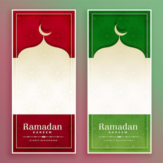 Bannière islamique ramadan karim avec espace de texte Vecteur gratuit