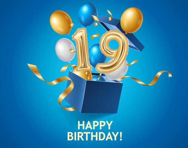 Bannière De Joyeux Anniversaire Avec Boîte-cadeau, Ballons à Air Chaud, Rubans D'or Vecteur Premium