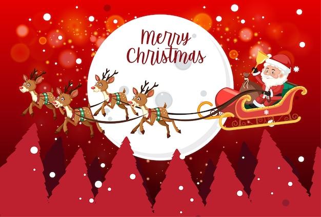 Bannière De Joyeux Noël Isolé Vecteur Premium