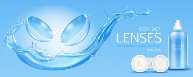 Bannière de lentilles de contact et bouteille de solution Vecteur gratuit