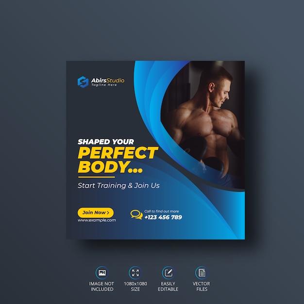 Bannière De Médias Sociaux Fitness Gym Vecteur Premium