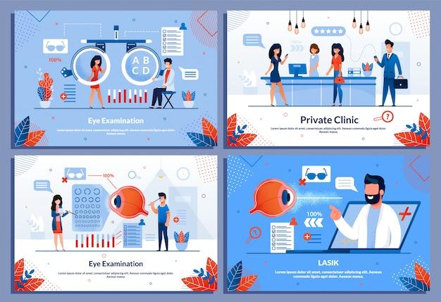 Bannière Médicale De Traitement Des Yeux Clinique Privée Vecteur Premium