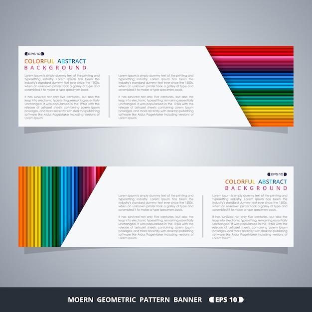 Bannière De Motif De Lignes Colorées Vecteur Premium