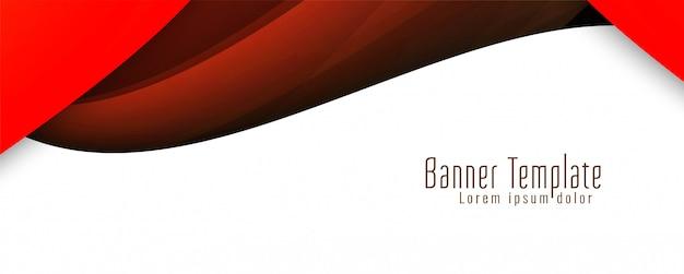 Bannière ondulée moderne élégante Vecteur gratuit