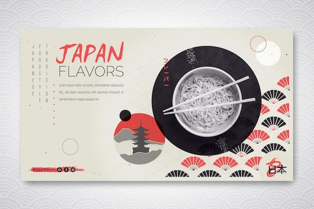 Bannière Pour Restaurant De Cuisine Japonaise Vecteur Premium