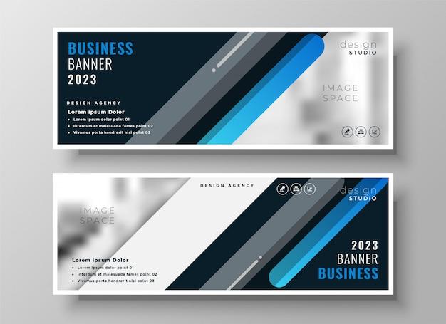 Bannière de présentation bleue moderne Vecteur gratuit