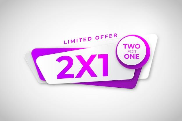 Bannière De Promotion 2x1 Vecteur Premium