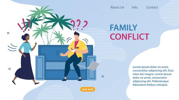 Bannière publicitaire inscription conflit familial. Vecteur Premium