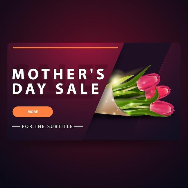 Bannière de réduction moderne pour la fête des mères avec bouton Vecteur Premium