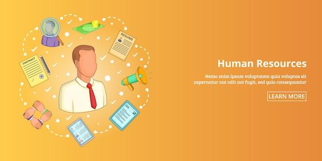 Bannière des ressources humaines horizontale, style cartoon Vecteur Premium
