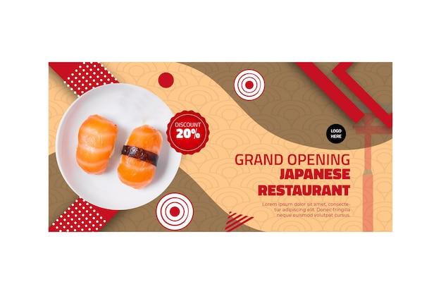 Bannière De Restaurant Japonais Vecteur Premium