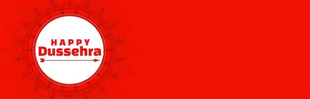 Bannière Rouge Large Festival Dussehra Heureux Avec Flèche Vecteur gratuit