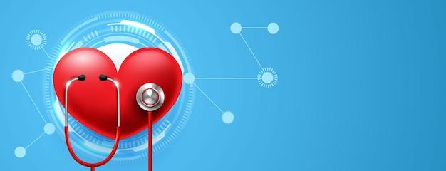 Bannière De Soins Médicaux Avec Coeur Humain Vecteur gratuit
