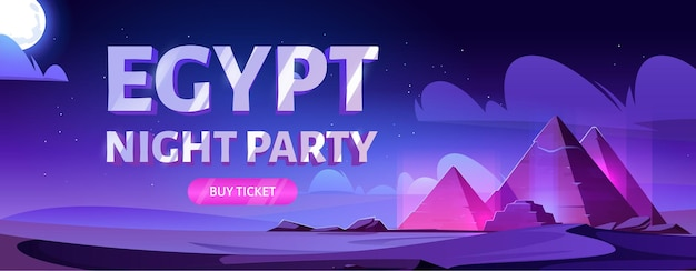 Bannière De Soirée En Egypte. Vecteur gratuit