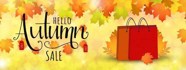 Bannière spéciale de vente d'automne. illustration avec des feuilles d'automne. Vecteur Premium