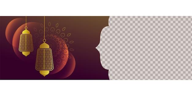 Bannière de style arabe avec un design de lanterne décorative Vecteur gratuit