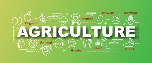 Bannière de tendance vecteur de l'agriculture Vecteur Premium