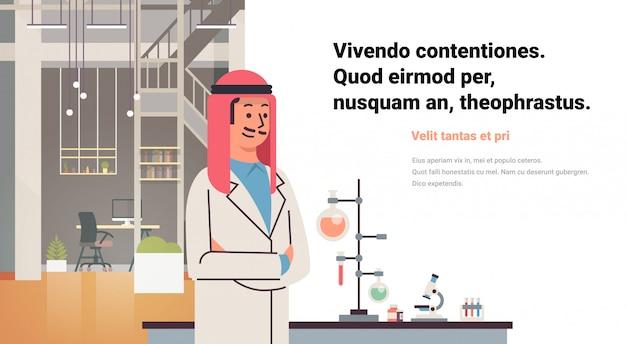 Bannière de travail de scientifiques masculins arabes Vecteur Premium