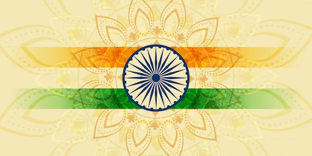 Bannière de vacances indienne fête de l'indépendance heureuse Vecteur gratuit