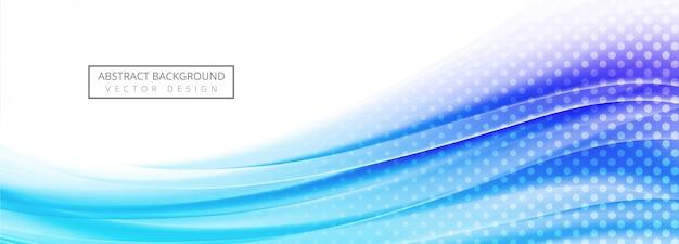 Bannière De Vague Colorée Fluide Moderne Sur Fond Blanc Vecteur gratuit