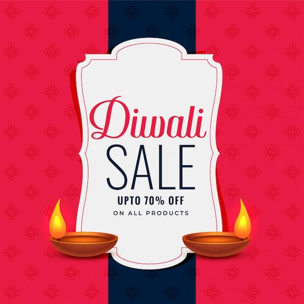 Bannière de vente branchée de diwali avec deux lampes de diya Vecteur gratuit