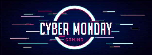 Bannière de vente cyber monday Vecteur Premium