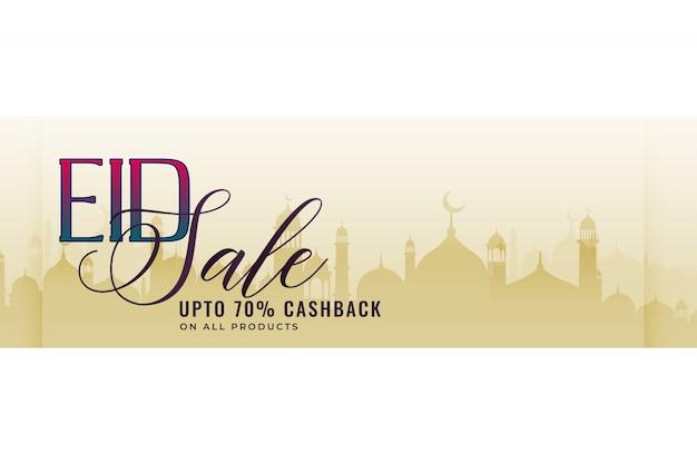 Bannière de vente eid avec détails de l'offre Vecteur gratuit