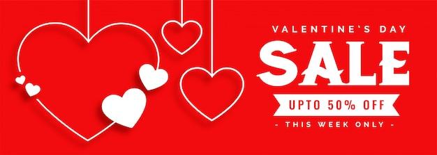 Bannière De Vente élégante Ligne Style Saint Valentin Vecteur gratuit