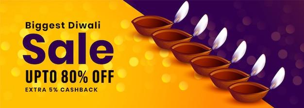 Bannière De Vente De Festival De Joyeuse Occasion De Diwali Vecteur gratuit