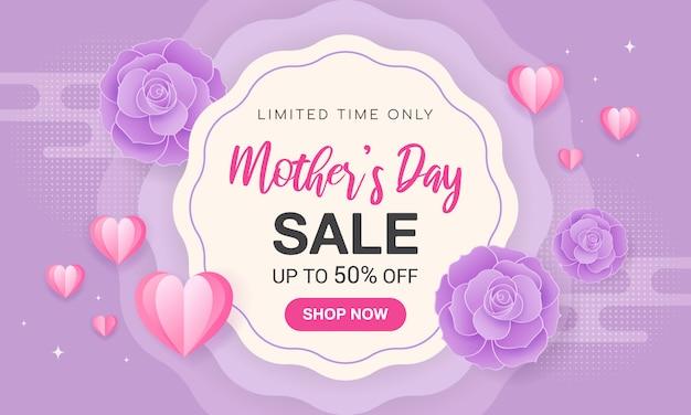 Bannière de vente fête des mères Vecteur Premium