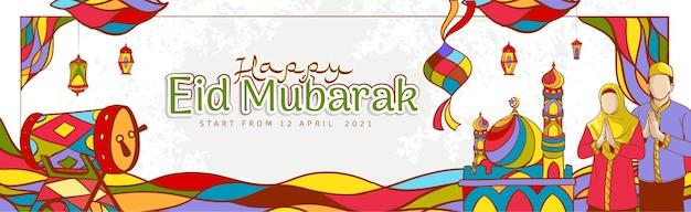 Bannière De Vente Happy Eid Mubarak Dessiné à La Main Avec Ornement Islamique Coloré Sur La Texture Grunge Vecteur gratuit
