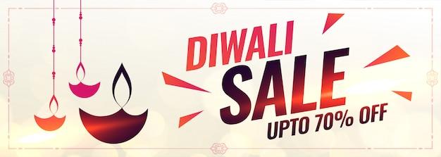 Bannière de vente joyeux style abstrait diwali Vecteur gratuit